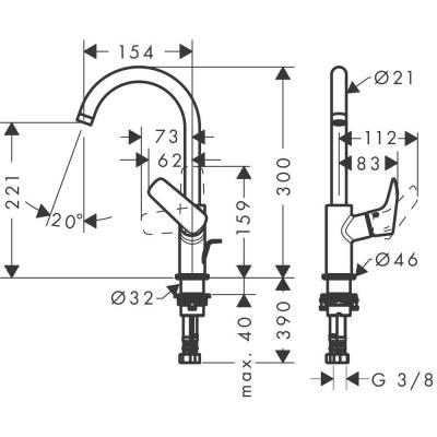 Einh.WT-Batterie Logis C.Z. 210m.Schw.ausl.m.Alaufgarn.verchr. Hansgr. - 1